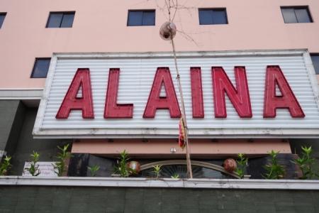 Alaina1.jpg