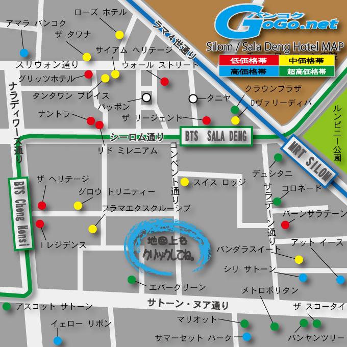 バンコク ホテル地図