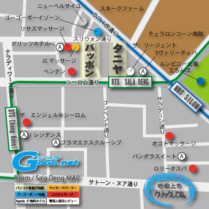 パッポン 地図