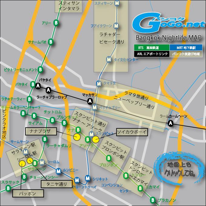 バンコク 地図